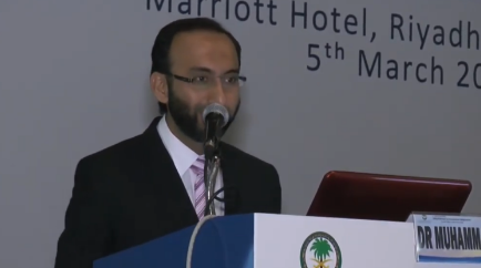 CRHM2016: Hodgkins Lymphoma Progress and Prospects – Dr Shahzad Rauf